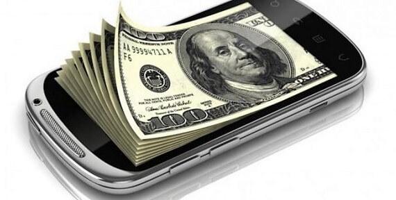 الربح من التطبيقات,انشاء التطبيقات والربح منها