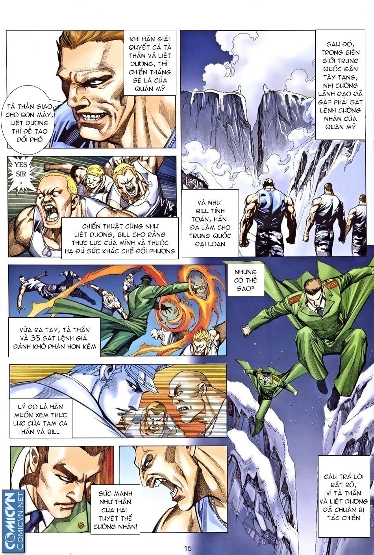 Xích Trụ Phạn Đường chap 24 - Trang 13