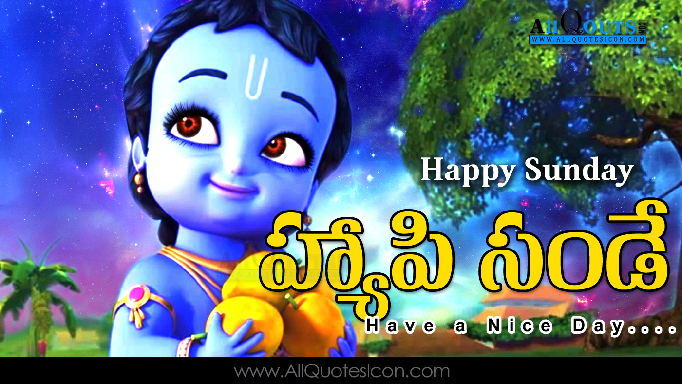 Happy Sunday Images Best Telugu Good Morning Wishes Pictures Top
