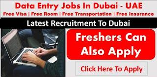Restaurant / Hypermarket Data Entry Operator Jobs In Dubai