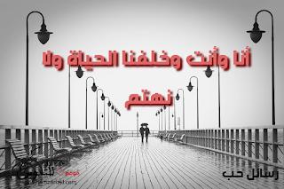 كلام حب في صورة لحبيبان يمشيان تحت مضلة احتماءا من المطر
