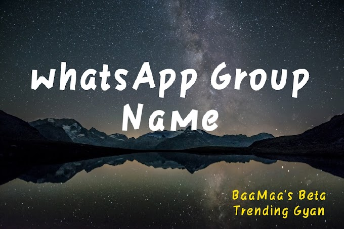 [2k21] Best WhatsApp Group Name list and unique Ideas collection (1001+ Group names)
