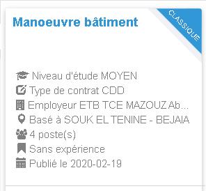 Employeur : ETB TCE MAZOUZ Abdenour Manoeuvre bâtiment