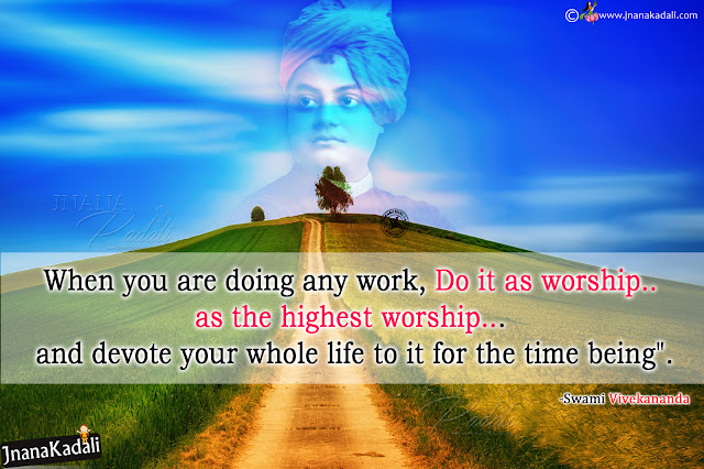 Great Swami Vivekananda Most Inspirational Words for Youth,Have Faith On You-Self Motivational Words By Swami Vivekananda in English,Swami Vivekananda Quotes,Swami Vivekananda Quotes in English best quotations images by Swamy Vivekananda,Inspiring and Motivational Quotes of Swami Vivekananda,Swami Vivekananda Motivational Life Quotes hd wallpapers Free downoad