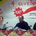 Περιοδεία εκδήλωση ενόψει του 4ου Συνεδρίου του ΝΑΡ για την Κομμουνιστική Απελευθέρωση στα Γιάννενα