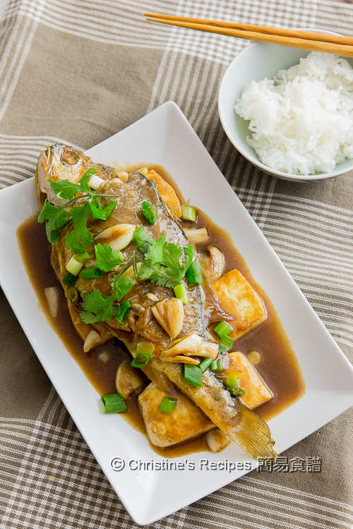 豆腐蒜子炆黃花魚 Braised Yellow Croaker Fish with Garlic and Tofu01