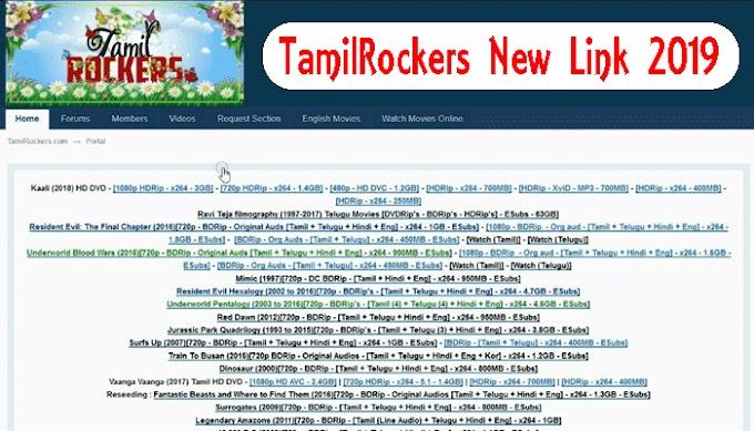 Tamilrockers New Link – All Valid List (August-2019)