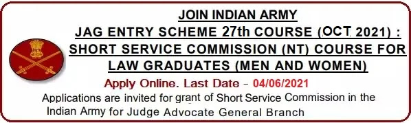 Indian Army 27th JAG Law Vacancy October 2021 Entry