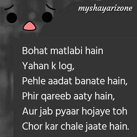Matlab Ke Rishte Hindi Bewafa Shayari Picture Lines Image