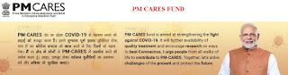 PM CARES FUND, FAQ TO PMCARES FUND,LETSUPDATE,COVID-19,objective of pm cares fund, benefit of pm cares fund, donotation to pmcares fund,tax benefit to donate in pm cares  fund