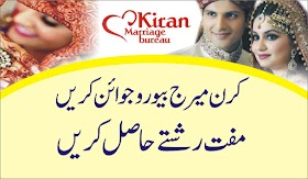 Join Kiran Marriage Bureau