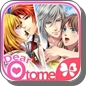 https://apps.apple.com/us/app/dear-otome-shall-we-date/id1321772838