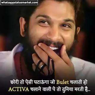 killer attitude status in hindi for boy image
