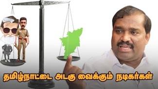 Rajini and Kamal are operated by central Govt! – Velmurugan   Tamizhaga Vazhvurimai Katchi