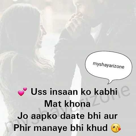 True Love Shayari Lines