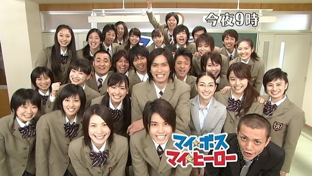 Download Dorama Jepang My Boss, My Hero Batch Subtitle Indonesia