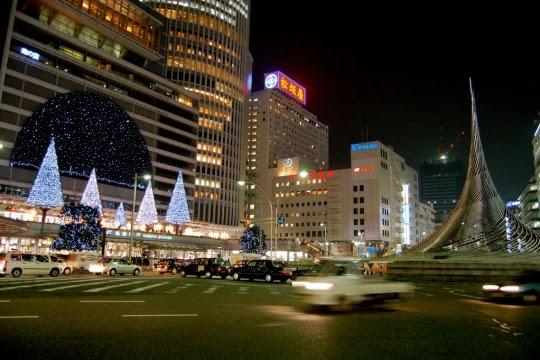 Nagoya, Jepang