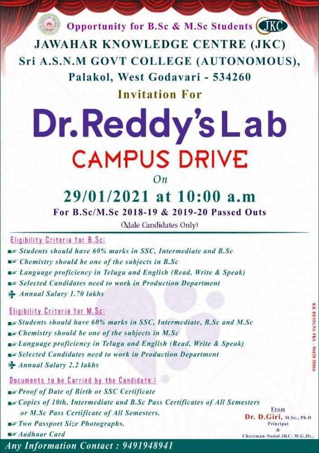 Dr.Reddy's Labs | Walk-in interview for Freshers on 29th Jan 2021 at Palakol,AP