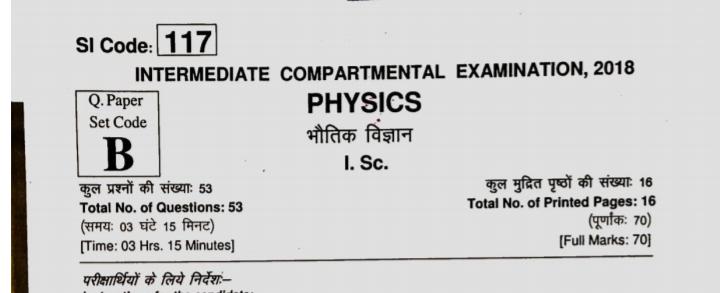 Bihar Board Physics 2018