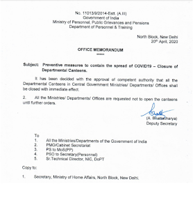 all-the-departmental-canteens-closure-dopt-om-02-04-20