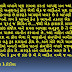 Ek Sathe Badha Ne Khoosh Rakhva Karta Quote By Naresh K. Dodia