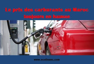 Le prix des carburants au Maroc toujours en hausse