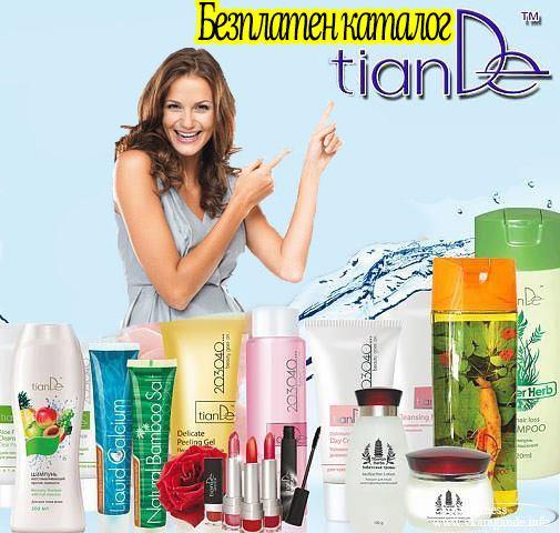 тианде брошура каталог продукти българия поръчка