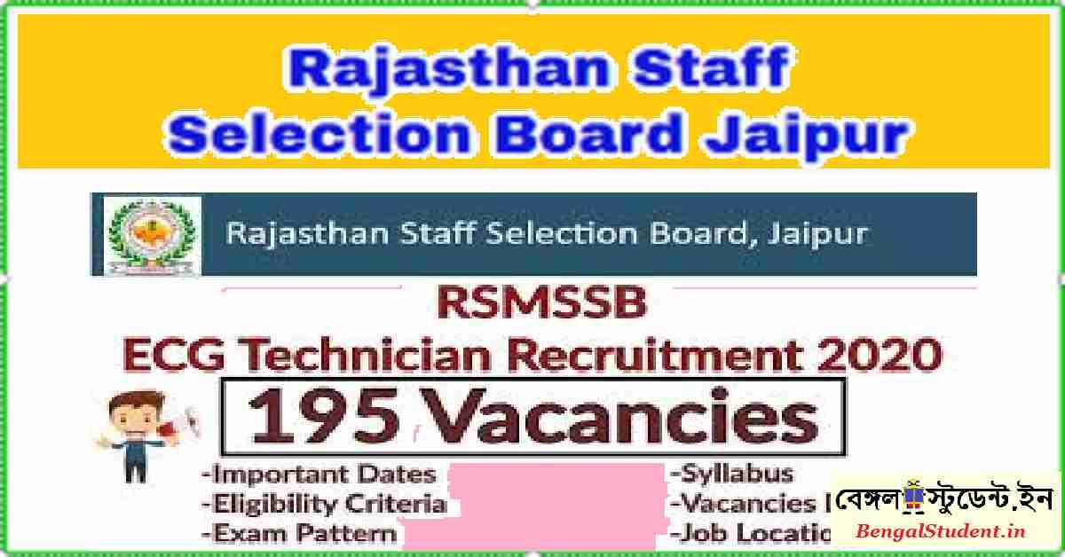 Rajasthan RSMSSB ECG Technician Online Form 2020 - Rajasthan Staff Selection Board
