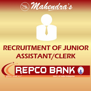 Repco Bank Recruitment 2019 : Junior Assistant/Clerk