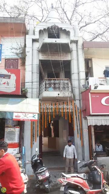 How to Reach Prithvi Nath Mahadev Mandir