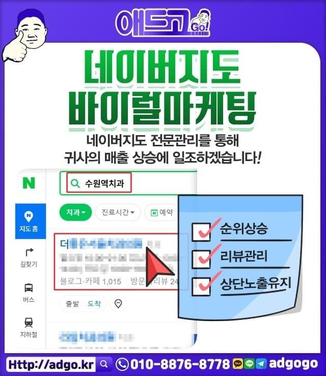 성남김장김치판매