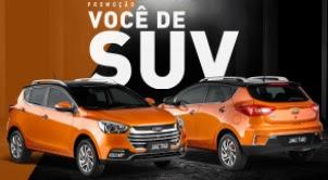 Cadastrar Promoção JAC Motors 2017 Você de SUV Concorra JAC T40
