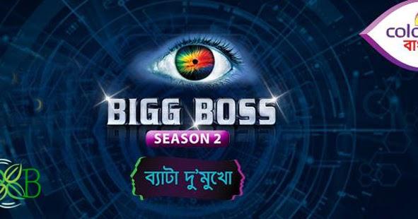 Bigg Boss Season 11 11th Jan 2018 Full Episode HDTV 200MB ...