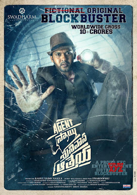 Agent Sai Srinivasa Athreya (2019) Dual Audio [Hindi – Telugu] 720p | 480p UNCUT HDRip ESub x264  1.1Gb | 450Mb