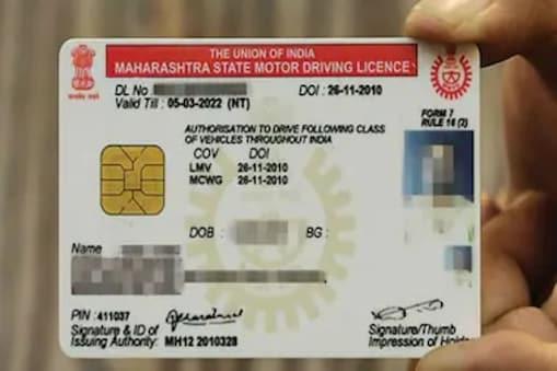 RTO में ड्राइविंग टेस्ट दिए बिना, आसानी से बनेगा ड्राइविंग लाइसेंस, जानें क्या है तरीका