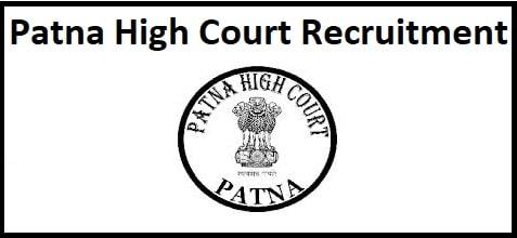 Patna High Court HJS Recruitment 2020