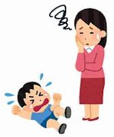 「<赤ちゃん返り>の回想録」モンテッソーリ,子育て,敏感期,