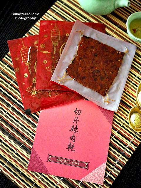 3 Pieces of BBQ Spicy Pork