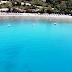 Ήπειρος:Η γαλαζοπράσινη παραλία του Ιονίου που οφείλει το όνομα της στον Ρωμαίο Στρατηγό Αρίλλα![βίντεο]