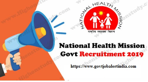 Latest Govt Jobs In Maharashtra 2019 – For Community Health Officer 5716 Vacancies