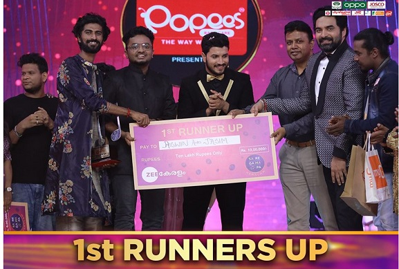 1st Runner-up  of SaReGaMaPa Keralam - Second Prize- Aswin and Jasim