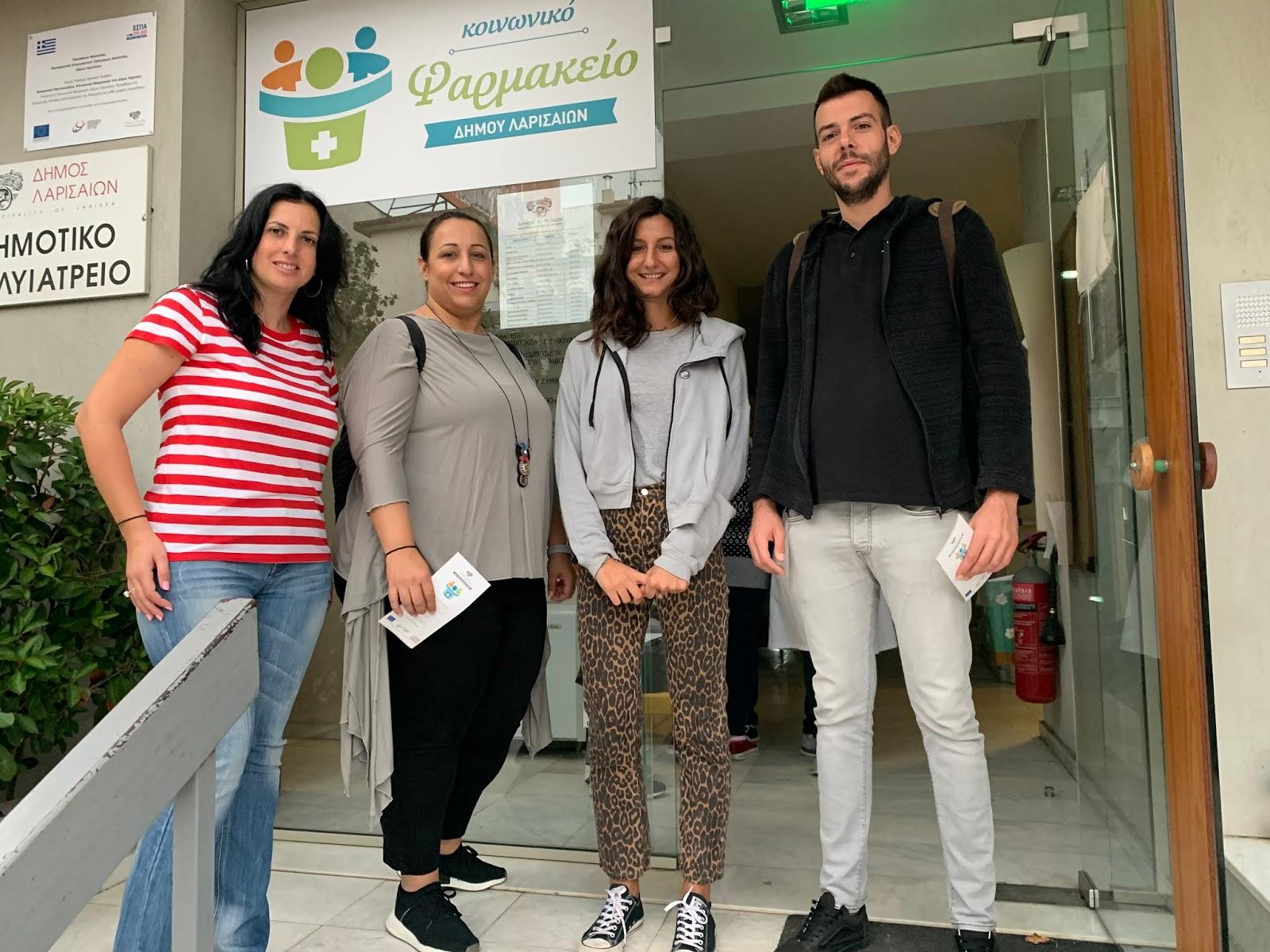 Προσφορά φαρμάκων στο Κοινωνικό Φαρμακείο Λάρισας