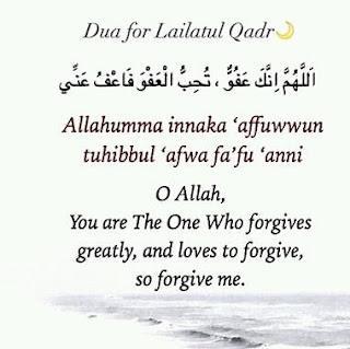 Dua to recite on Laylatul Qadr