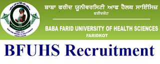 https://www.newgovtjobs.in.net/2019/02/baba-farid-university-of-health.html