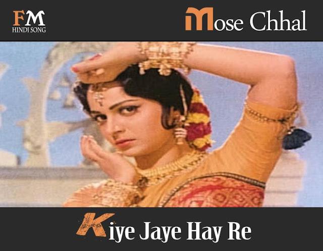 Mose-Chhal-Kiye-Jaye-HayRe-Guide-(1965)