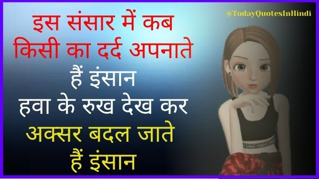 motivational quotes on study in hindi