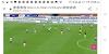⚽⚽⚽⚽ Serie A Ac-Milan Vs Bologna ⚽⚽⚽⚽