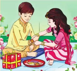 5 Lines on Raksha Bandhan in Hindi