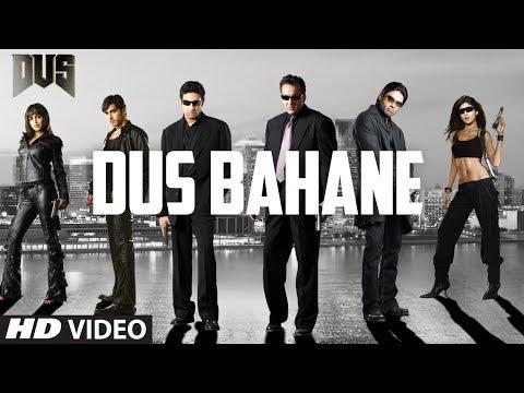 Dus Bahane Karke Le Gaye Dil Song Download Salaam Namaste 2005 Hindi