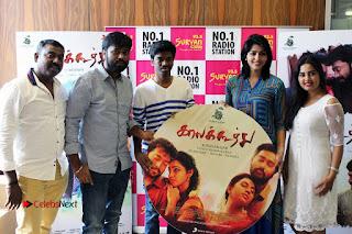 Kaala Koothu Tamil Movie Audio Launch Stills  0006.jpg